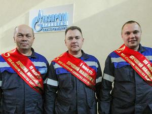Победители конкурса профессионального мастерства (слева направо): Николай Балашов (IIместо), Алексей Богдашов (Iместо), Владимир Синицын (III место)