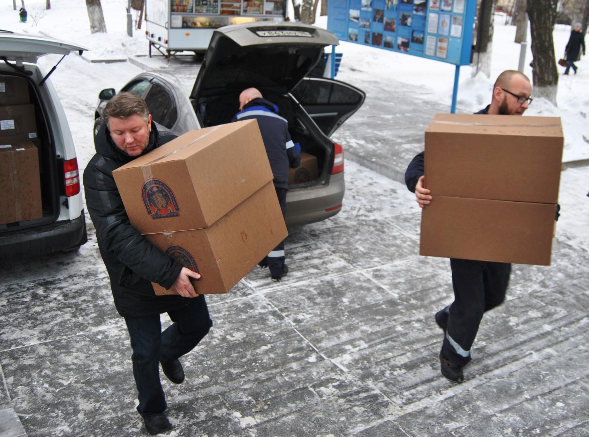 Как передать подарок в екатеринбурге